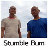Stumble Bum